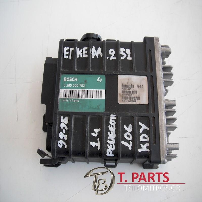 Εγκέφαλος + Κίτ Peugeot-106-(1991-1995)    0280000752