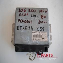 Εγκέφαλος + Κίτ Peugeot-106-(1991-1995)    0261209017/18  90413269PL