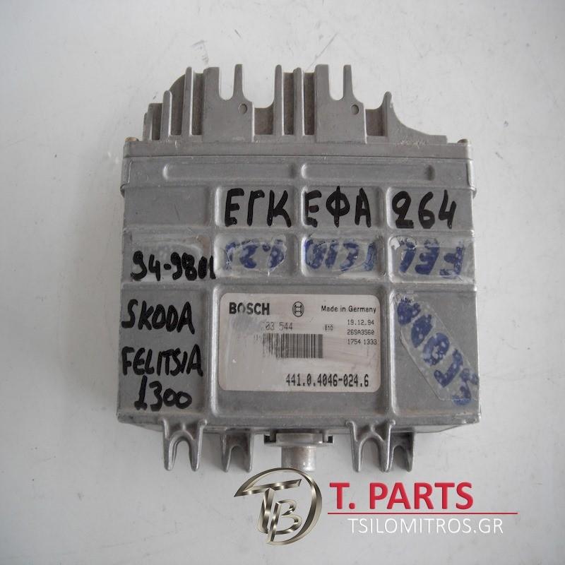 Εγκέφαλος + Κίτ Skoda-Felicia-(1994-1998) 6U1/5   0261203544  441040460246