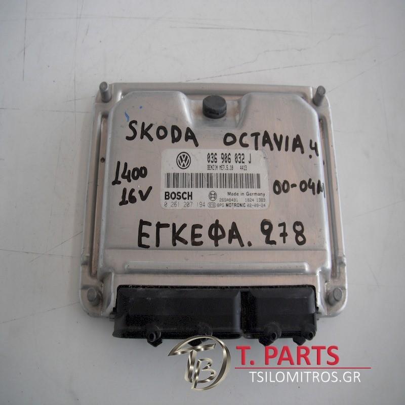 Εγκέφαλος + Κίτ Skoda-Octavia-(2000-2008) 4    0261207194  036906032J