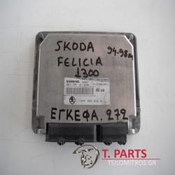 Εγκέφαλος + Κίτ Skoda-Felicia-(1994-1998) 6U1/5   00285007026   441 40460026