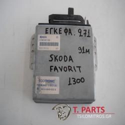 Εγκέφαλος + Κίτ Skoda-Favorit-1991-1996   00285007026   441 40460026