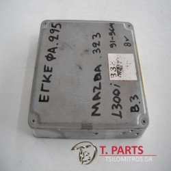 Εγκέφαλος + Κίτ Mazda-323-1991-1996   079700