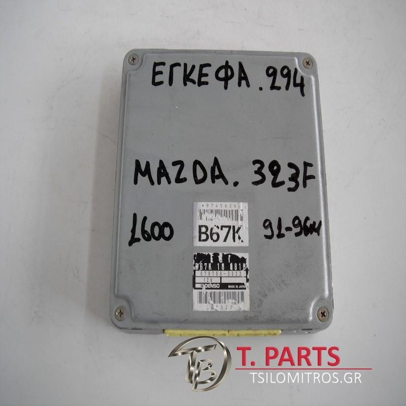 Εγκέφαλος + Κίτ Mazda-323F-(1995-1998) Ba   079700-3322 D67K18881B