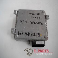 Εγκέφαλος + Κίτ Rover-416-(1994-1995) Xw   MKC103480WL