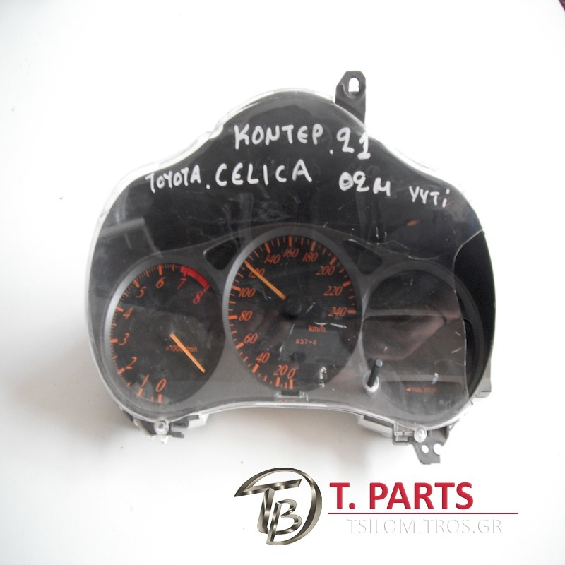 Καντράν-Κοντέρ Toyota-Celica-(2001-2006)   83800-2B130