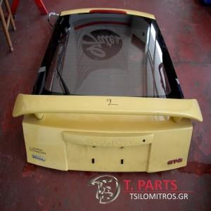 Τζαμόπορτα Toyota-Celica-(2001-2006) Πίσω Κίτρινο