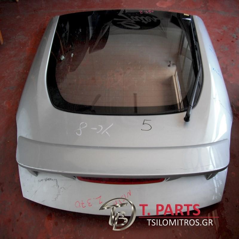 Τζαμόπορτα Nissan-370Z-(2008-2013) Πίσω Ασημί
