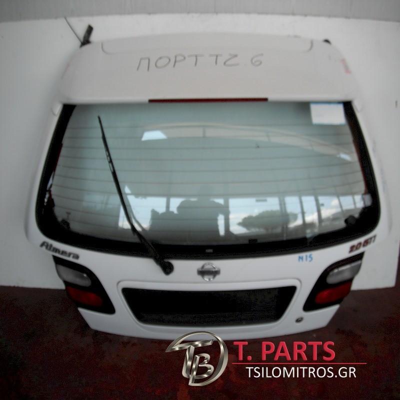 Τζαμόπορτα Nissan-Almera-(1998-2000)Ν15 Πίσω Λευκό