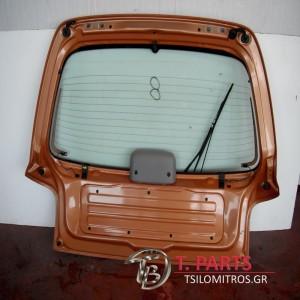 Τζαμόπορτα Nissan-Micra-(1998-2000)Κ11 Πίσω Χρυσαφί