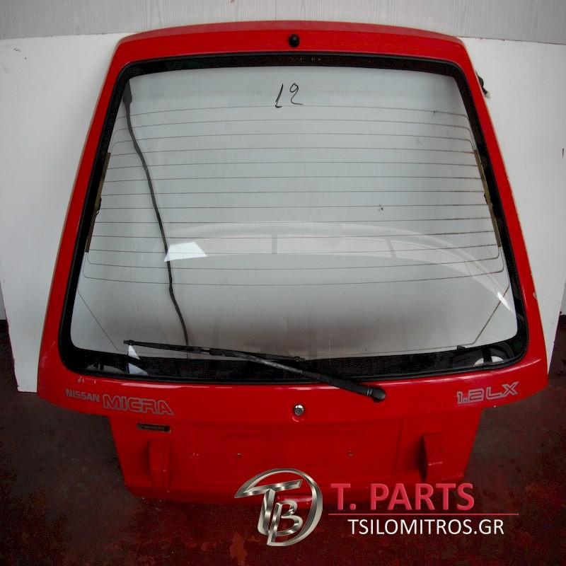 Τζαμόπορτα Nissan-Micra-(1986-1992)Κ10 Πίσω Κόκκινο
