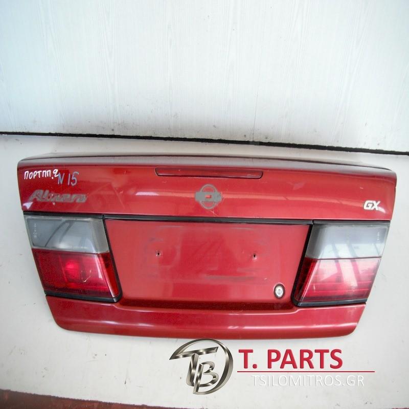 Πόρτ Μπαγκάζ  Nissan-Almera-(1995-1998)Ν15  Μπορντό