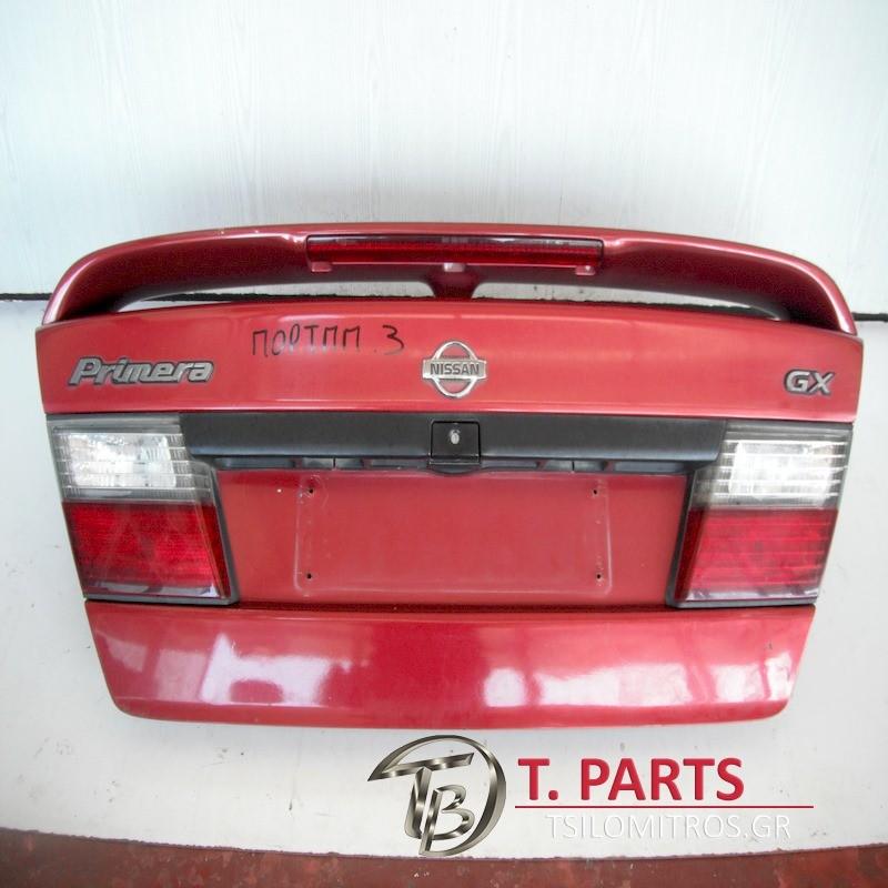 Πόρτ Μπαγκάζ  Nissan-Primera-(1996-1999) P11  Μπορντό
