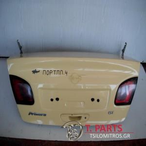 Πόρτ Μπαγκάζ  Nissan-Primera-(1999-2001) P11  Κίτρινο