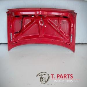 Πόρτ Μπαγκάζ  Nissan-Sunny-(1991-1995) Ν14  Κόκκινο