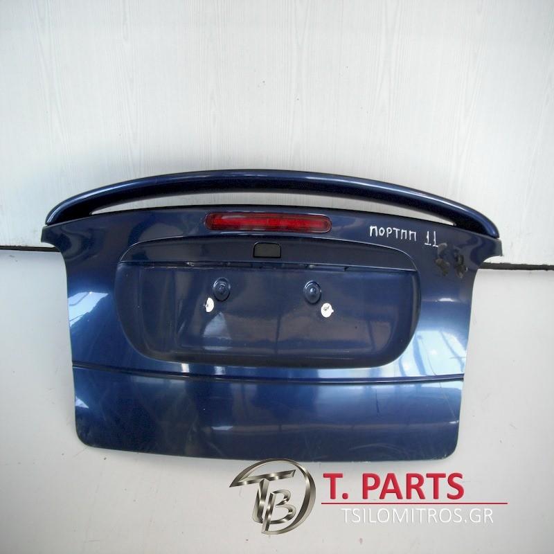Πόρτ Μπαγκάζ  Renault-Megane-(1999-2002)   Μπλέ