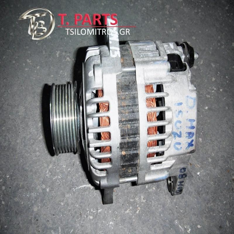 Δυναμό Isuzu-D-Max-(2007-2012) 8Dh   8980060840