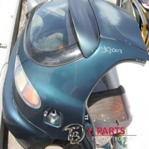 Αξονες πίσω Daewoo-Lanos-(1999-2001)