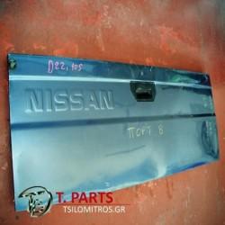 Πόρτα καρότσας Nissan-D22-(1998-2001)  Μπλέ Σκούρο