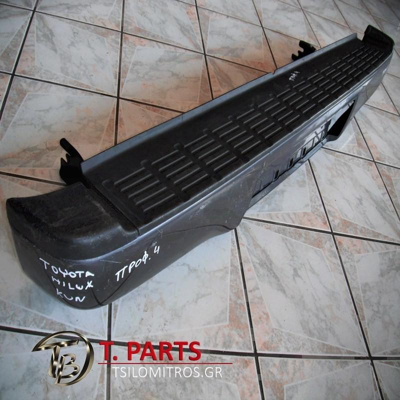 Προφυλακτήρες Toyota-Hilux-(2005-2009) Kun15/25 Πίσω