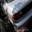 Φανάρια Εμπρός  Ford-Mondeo-(1996-2000) Mk2 Μπροστά Δεξιά