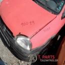 Φανάρια Εμπρός  Opel-Corsa-(1991-1998) B Μπροστά Δεξιά