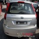 Αερόσακοι-Airbags Ford-Fiesta-(2002-2005) Mk5A
