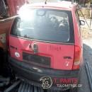 Θόλοι Opel-Corsa-(1991-1998) B Μπροστά Αριστερά Κόκκινο