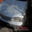 Θόλοι Ford-Mondeo-(1996-2000) Mk2 Μπροστά Αριστερά Ασημί