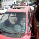Θόλοι Opel-Corsa-(1991-1998) B Μπροστά Δεξιά Κόκκινο