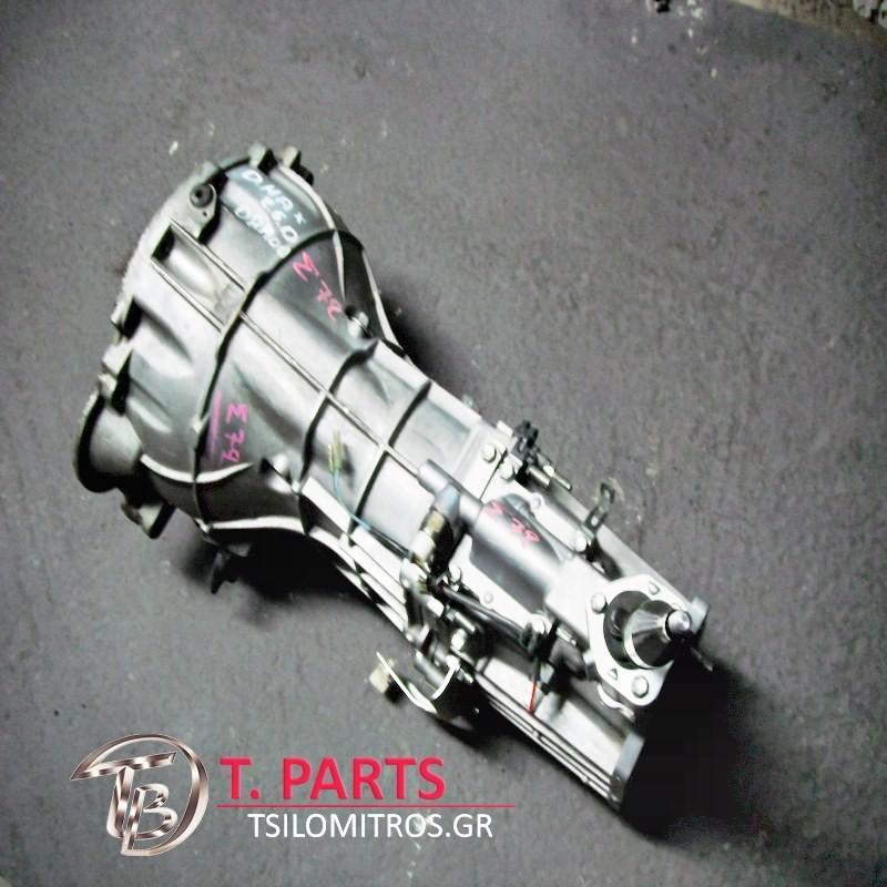 Σασμάν 4Χ4 Χειροκίνητο Isuzu-D-Max-(2007-2012) 8Dh