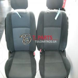Καθίσματα/Σαλόνι Ford-Ranger-Mazda Bt-50-(2006-2011)  ΓΚΡΙ