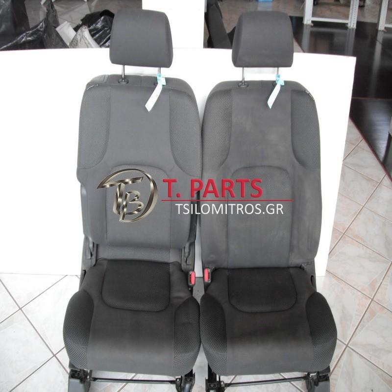 Καθίσματα/Σαλόνι Nissan-Navara-D40-(2005-2010)  Γκρι