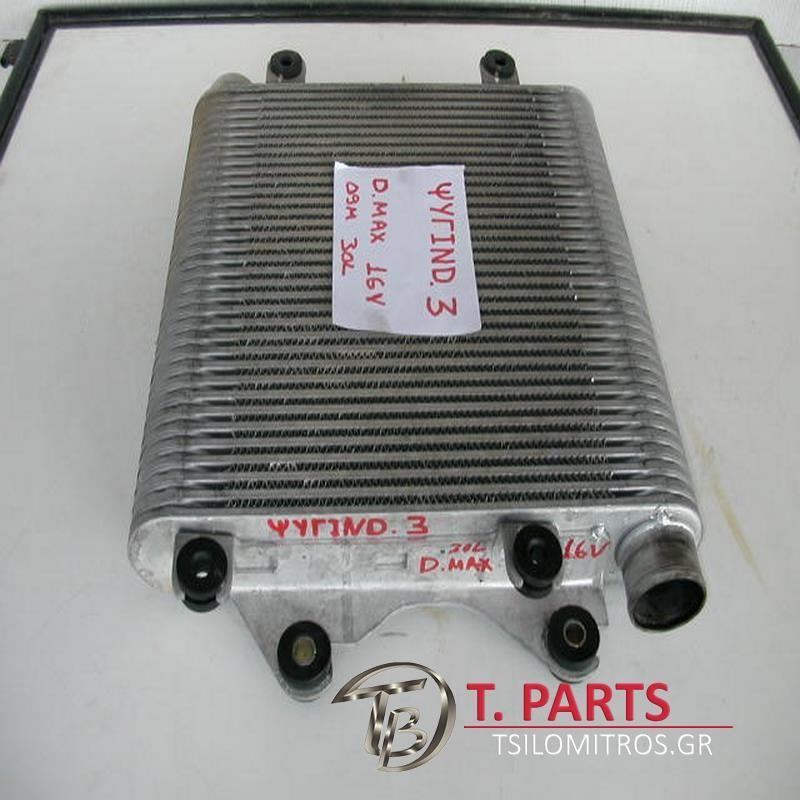 Ψυγειο intercooler Isuzu-D-Max-(2007-2012) 8Dh