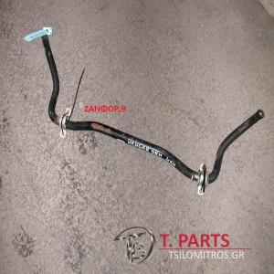 Ράβδοι στρέψεως -Ζαμφόρ Ford-Ranger-Mazda Bt-50-(2006-2011) 4x4