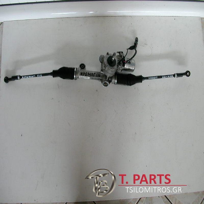 Κρεμαγιέρα Smart-Fortwo-(2001-2005) City-Coupe   Q3T11172