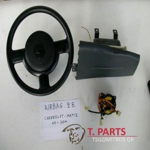 Αερόσακοι-Airbags Chevrolet-Matiz-(2005-2010)