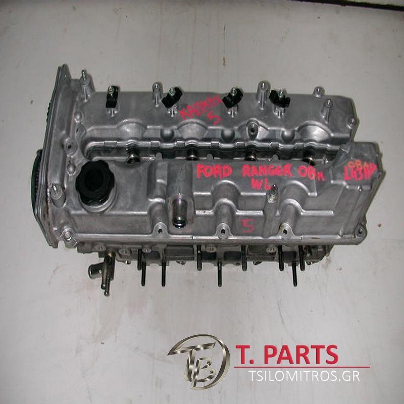 Καπάκια Μηχανής (Κεφαλάρια) Ford-Ranger-Mazda Bt-50-(2006-2011)