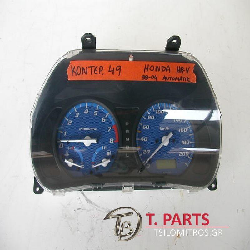 Καντράν-Κοντέρ Honda-HR-V-1998-2002  Μπλέ Ελεκτρίκ 6218-A2