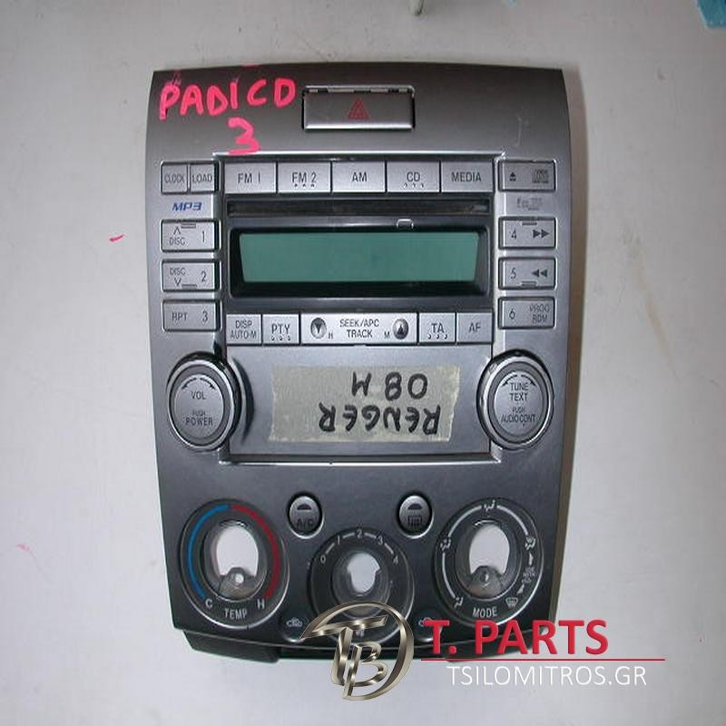 Ράδιο-CD Ford-Ranger-Mazda Bt-50-(2006-2011)