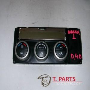 Χειριστήρια κλιματισμού Nissan-Navara-D40-(2005-2010) Μπροστά  27500EB56C