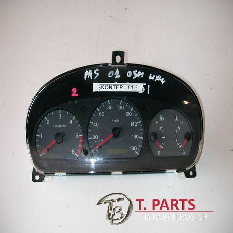 Καντράν-Κοντέρ Ford-Ranger-Mazda B Series-(2001-2005)   UJ0955430A F8FF-10849-EME UM8155430 2ALF-10849-FA