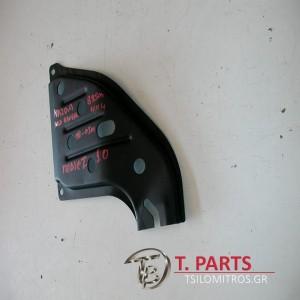 Ποδιά Ford-Ranger-Mazda B Series-(2001-2005) Πίσω