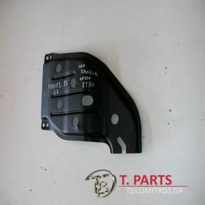 Ποδιά Ford-Ranger-Mazda Bt-50-(2006-2011) Πίσω