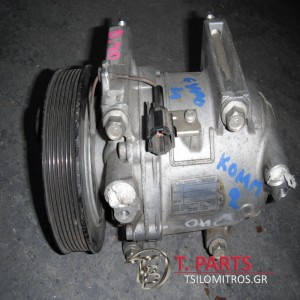 Κομπρεσέρ Aircodition Nissan-Navara-D40-(2005-2010)   92600.EB40Ε