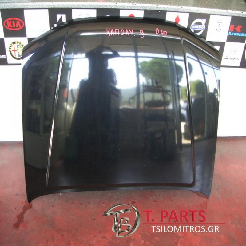 Καπό Nissan-Navara-D40-(2005-2010)  Μαύρο
