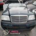 Τροπέτα Μπροστά Mercedes-C-Class-(1993-1999) W202