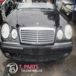 Τροπέτα Μπροστά Mercedes-E-Class-(1997-2001) W210