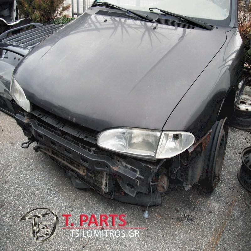 Τροπέτα Μπροστά Ford-Mondeo-(1996-2000) Mk2