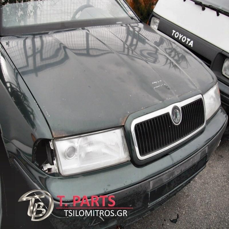 Τροπέτα Μπροστά Skoda-Octavia-(2000-2008) 4